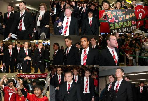 PICTURES: Manchester United Land In Japan