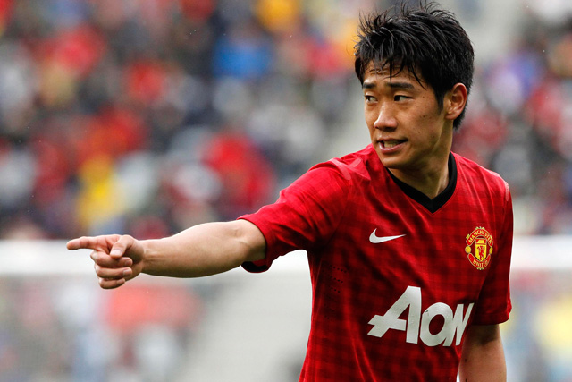 Kagawa: I Love Playing At Old Trafford