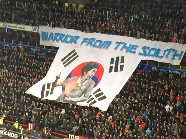 PICTURE: Massive Park Ji-Sung banner at PSV