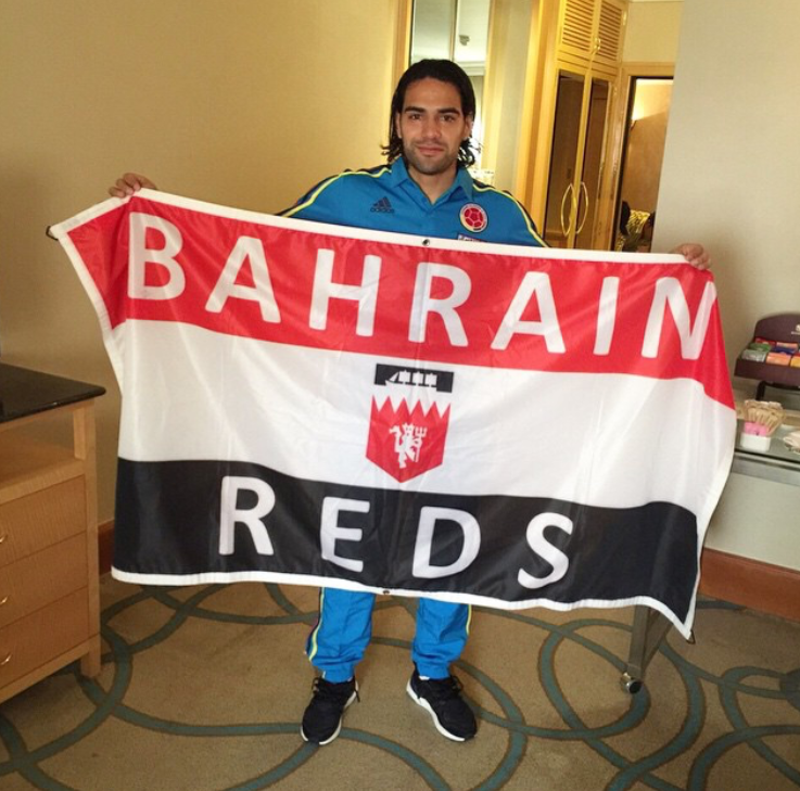 PICTURE: Falcao with Bahrain flag
