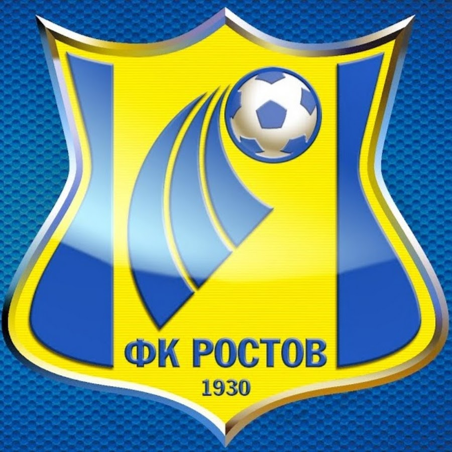 d40f0b2f4 Who are FC Rostov